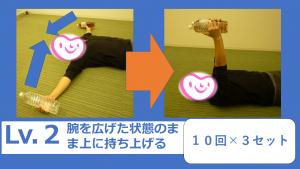 図1 (11)