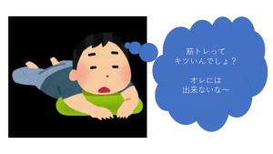 図1 (2)
