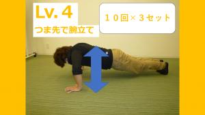 図1 (7)