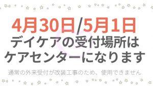 C6B35558-613F-4C6C-8B99-D944D6B457F2