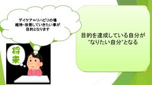 図1 (3)